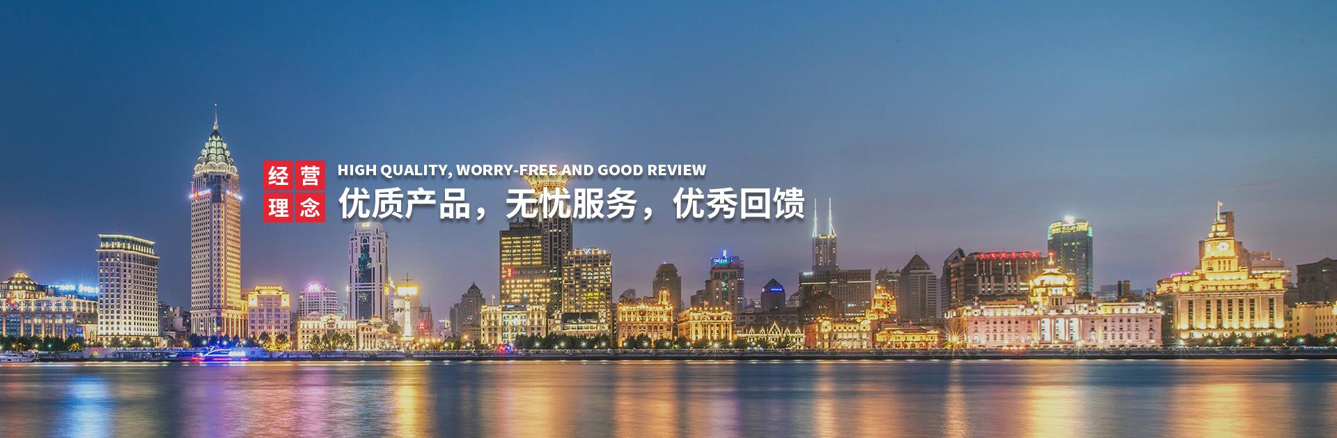 上海封箱机